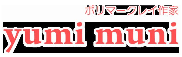yumi muni